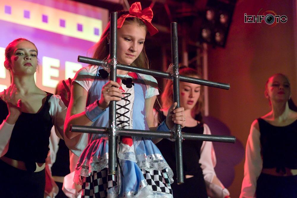 Академия танца Некст Ижевск