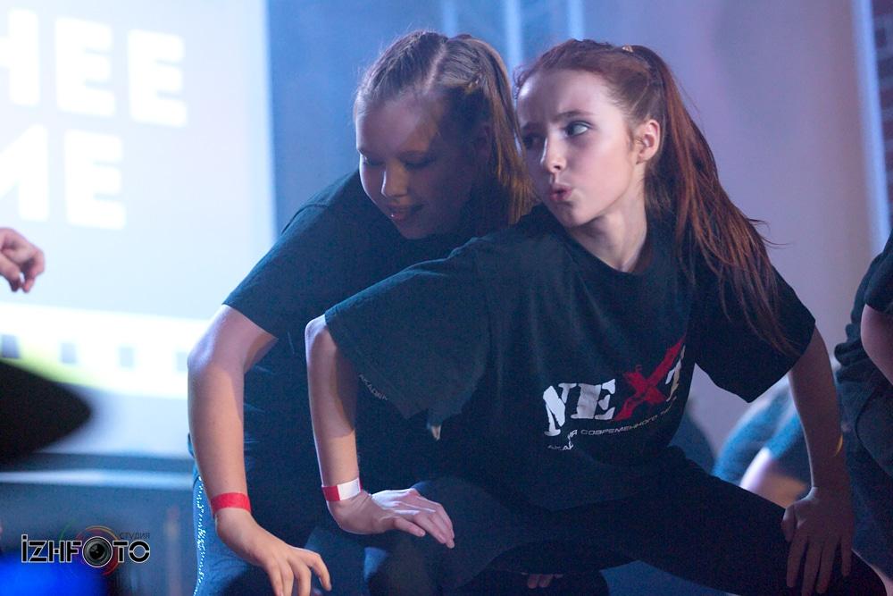 Академия современного танца Некст Ижевск