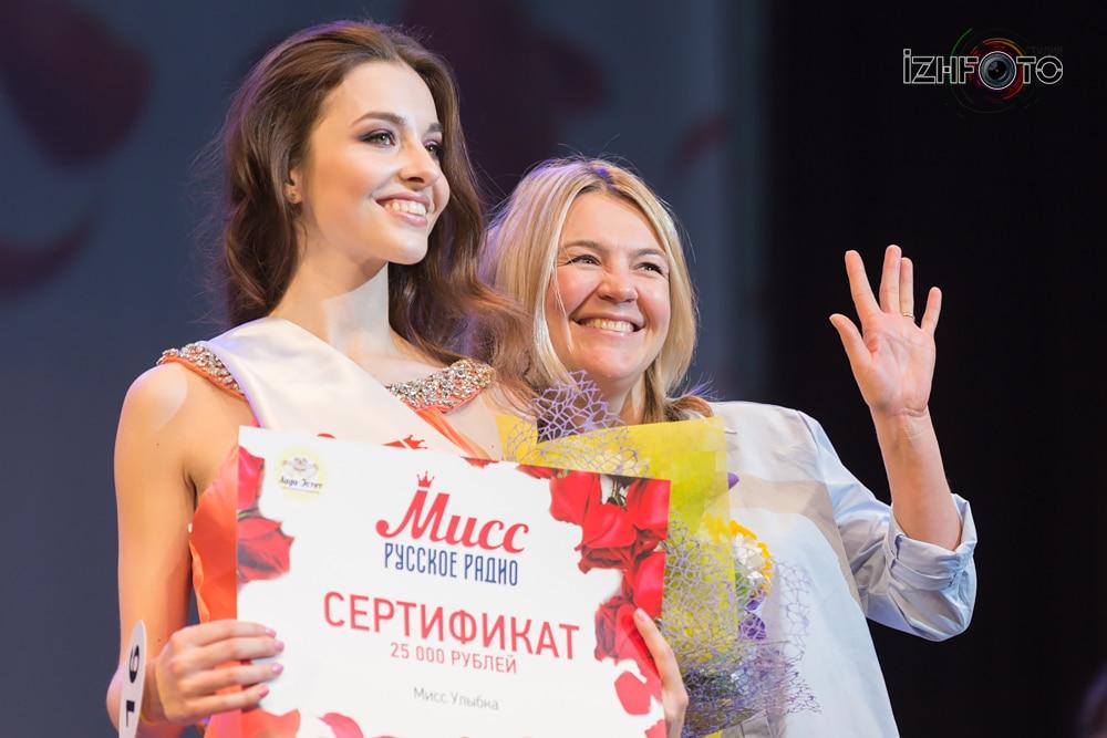 Мисс Русское радио Ижевск 2017