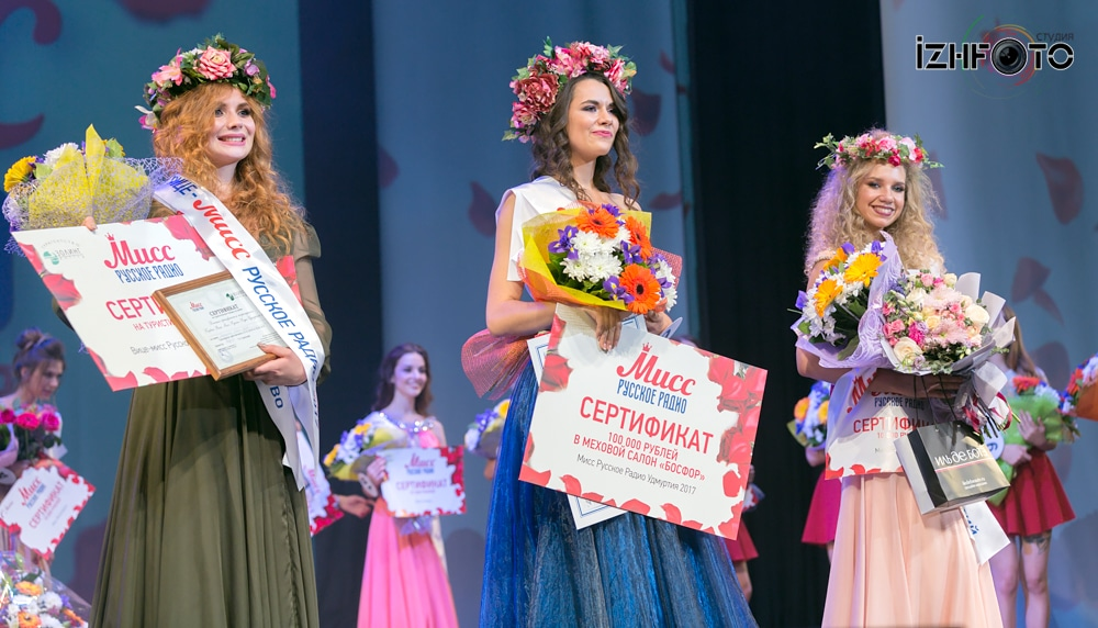 Фото участниц Мисс русское радио
