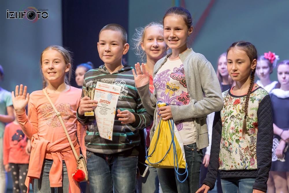 Награждение участников Фестиваля Зажигаем звезды