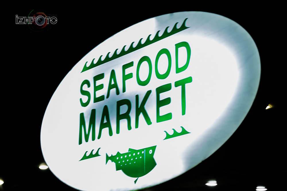 Ресторан SeaFood Market