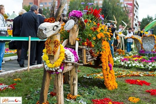 Праздник цветов Ижевск
