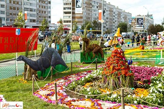 Фото с праздника цветов