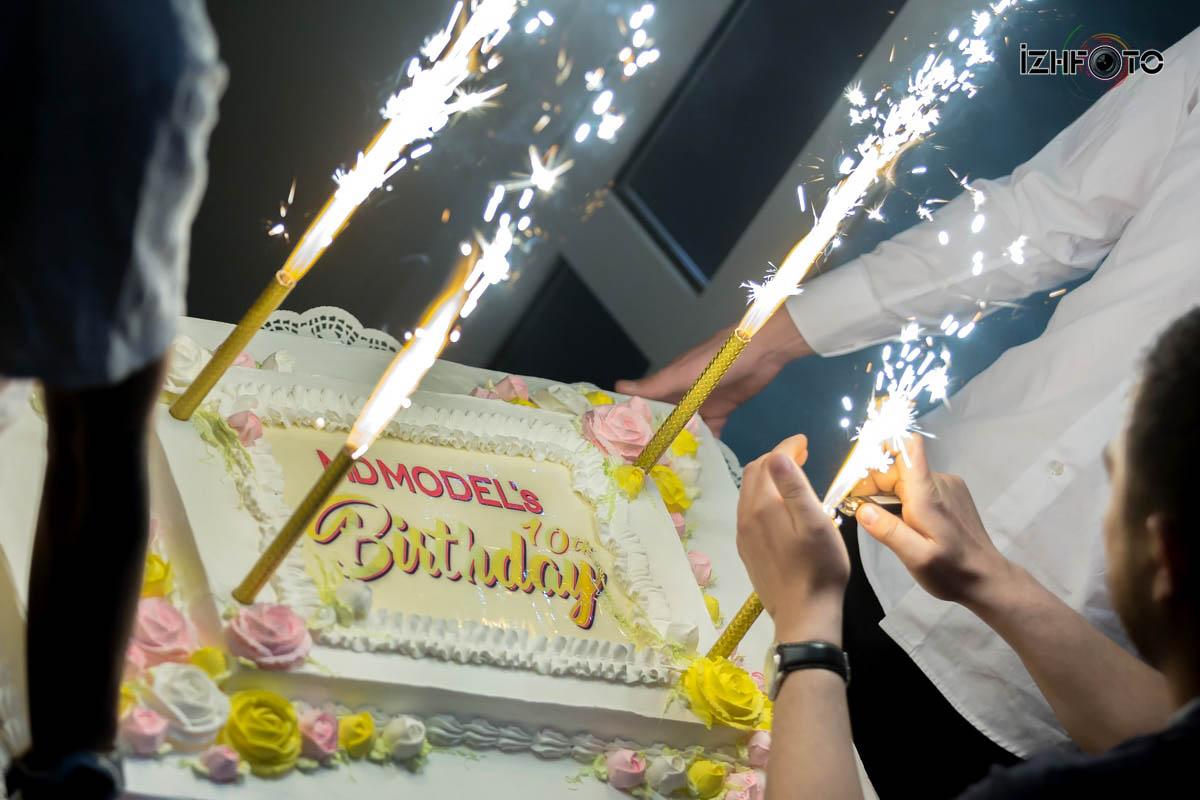 День рождения МD MODEL management