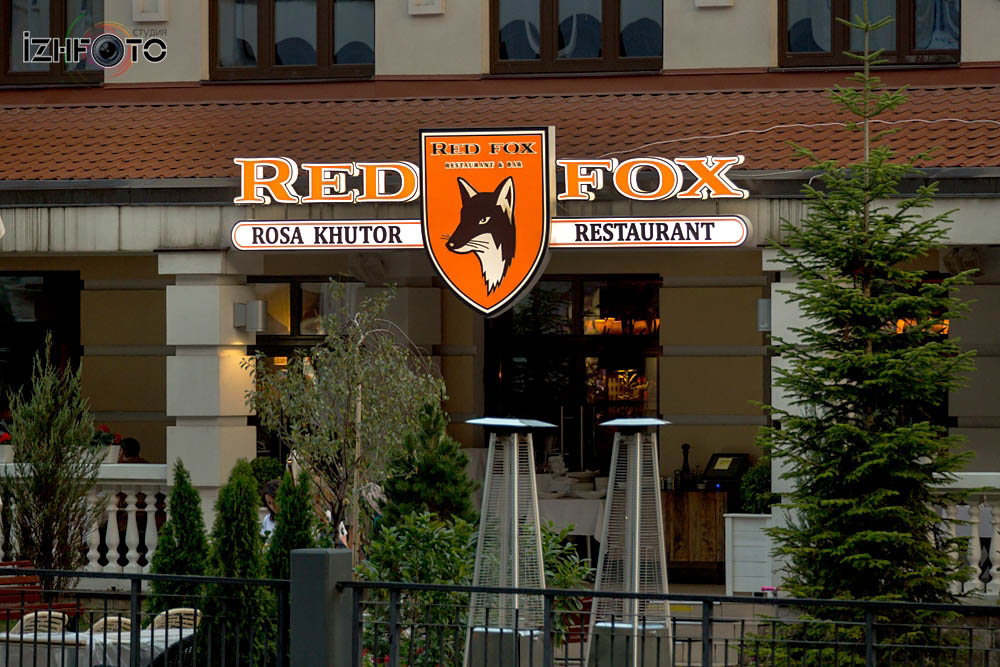 Кафе и рестораны Роза Хутор