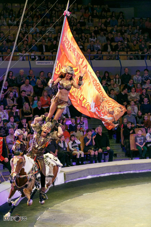 Цирк Пять Континентов из Казани