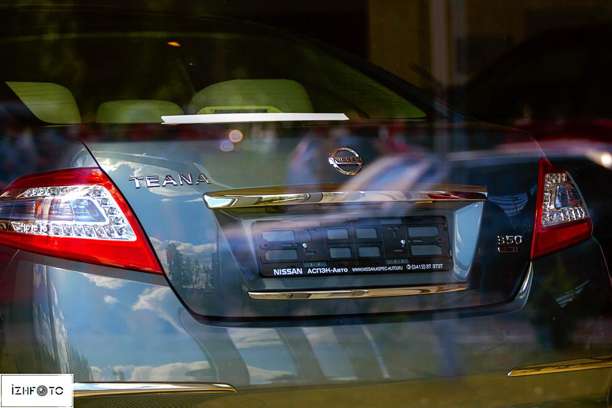 Автосалон Nissan, Группа компаний
