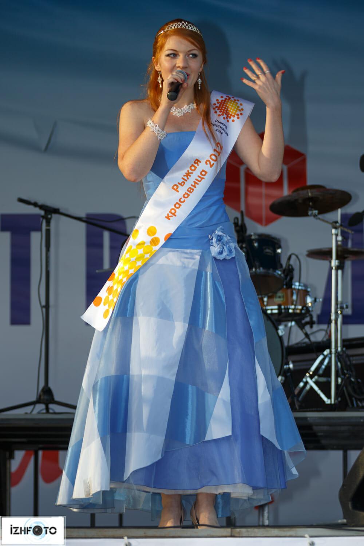 Победительница прошлогоднего конкурса Рыжая красавица  - Анна Ардашева