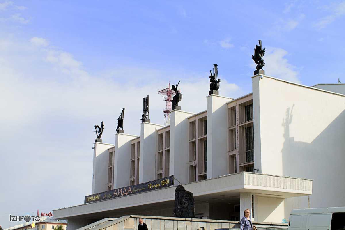 Государственный Театр Оперы и Балета, Ижевск