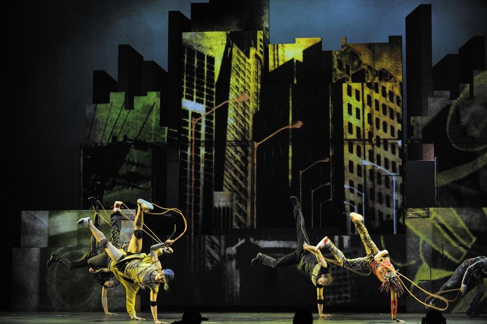 Cirque Eloize в Казани