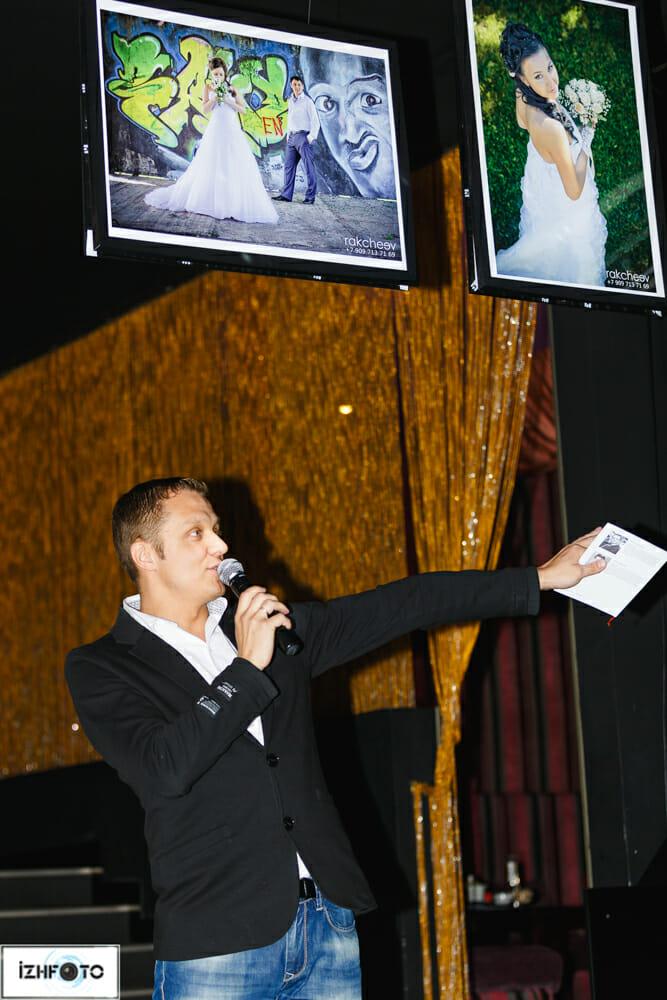 Денис Белоусов - организатор и ведущий развлекательных мероприятий