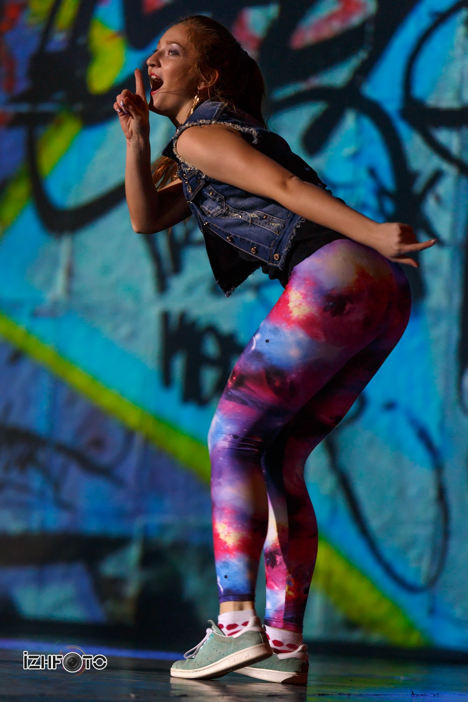 Dynamic Dance Ижевск Фото