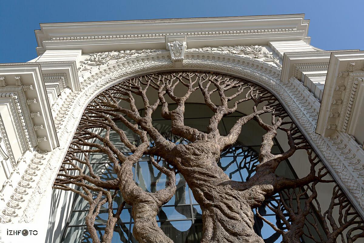 Штаб-квартира Министерства сельского хозяйства и продовольствия Республики Татарстан
