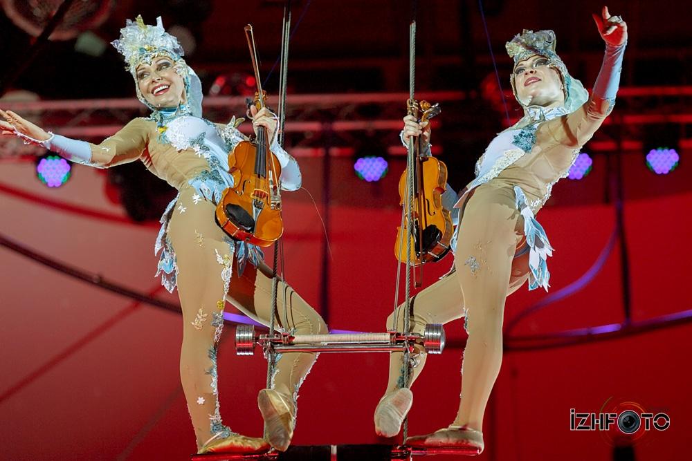 Ижевск цирк Фото