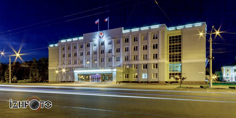 Центральная Площадь Ижевска