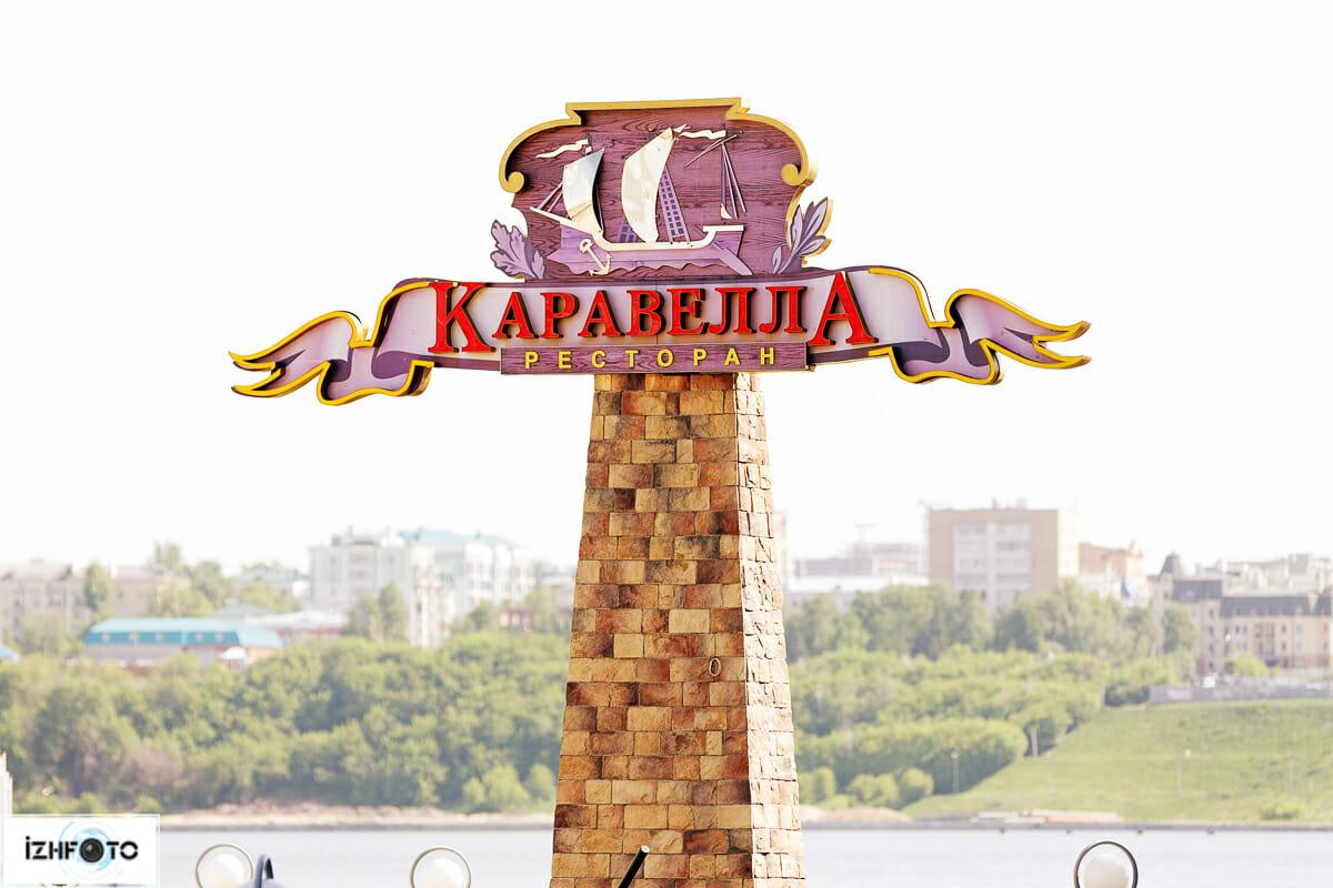 Фотографии из поездки в Казань