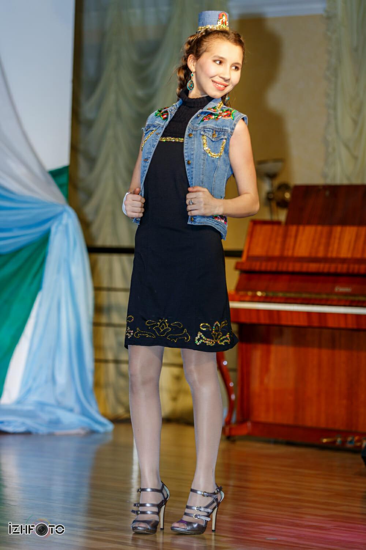 Татарские национальные костюмы Фото