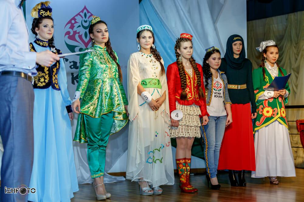 Национальные татарские костюмы Фото