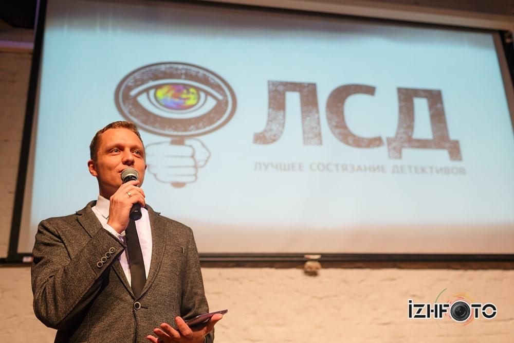 Денис Белоусов Ижевск Фото