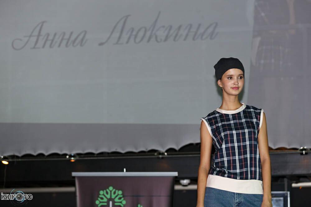 Дизайнер-модельер Анна Люкина, Ижевск