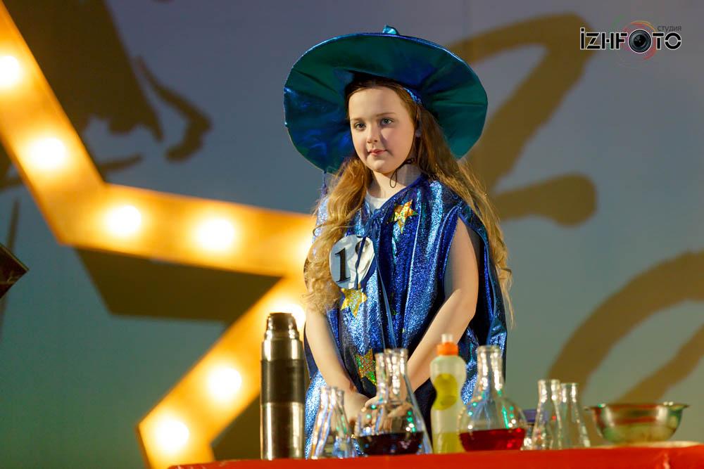 Алина Фазлетдинова, 10 лет,Моана, Номер «Волшебница»