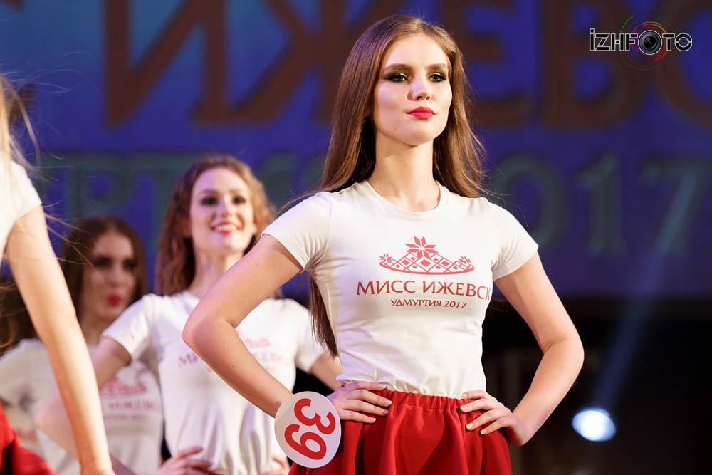 Финал конкурса Мисс Ижевск 2017