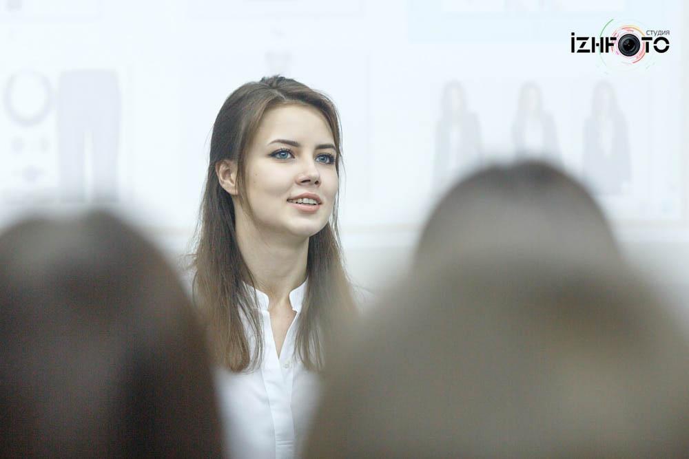 Мисс Ижевск 2017