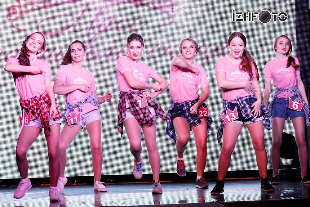 Конкурс Мисс Старшеклассница Фото