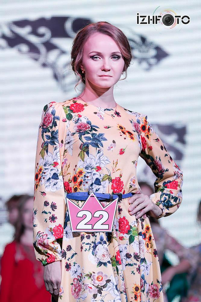 Мисс Старшеклассница 2015