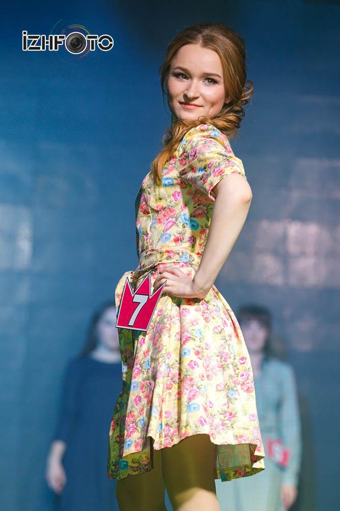 Мисс Старшеклассница Фото
