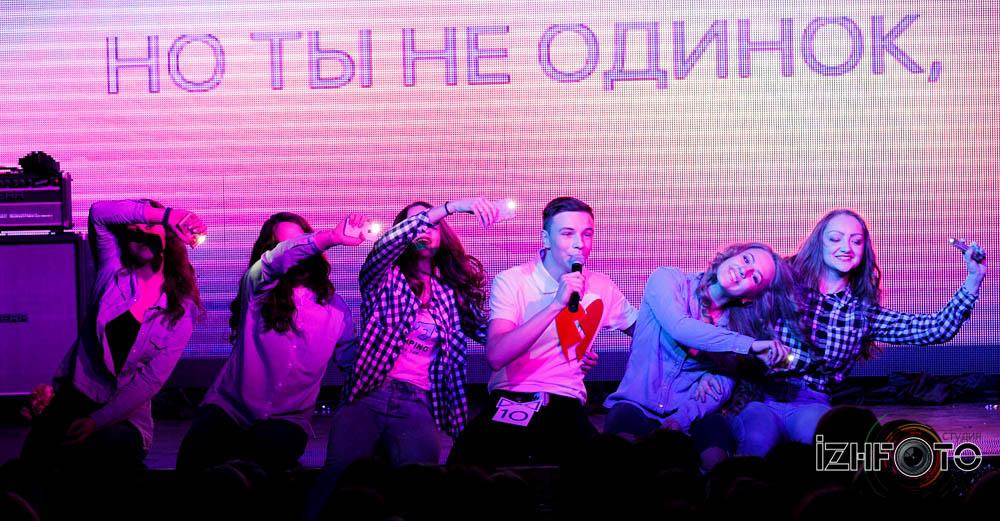 Мистер Старшеклассник Ижевск Фото