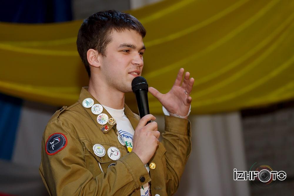 Конкурс Мистер ПФО на слете студотрядов