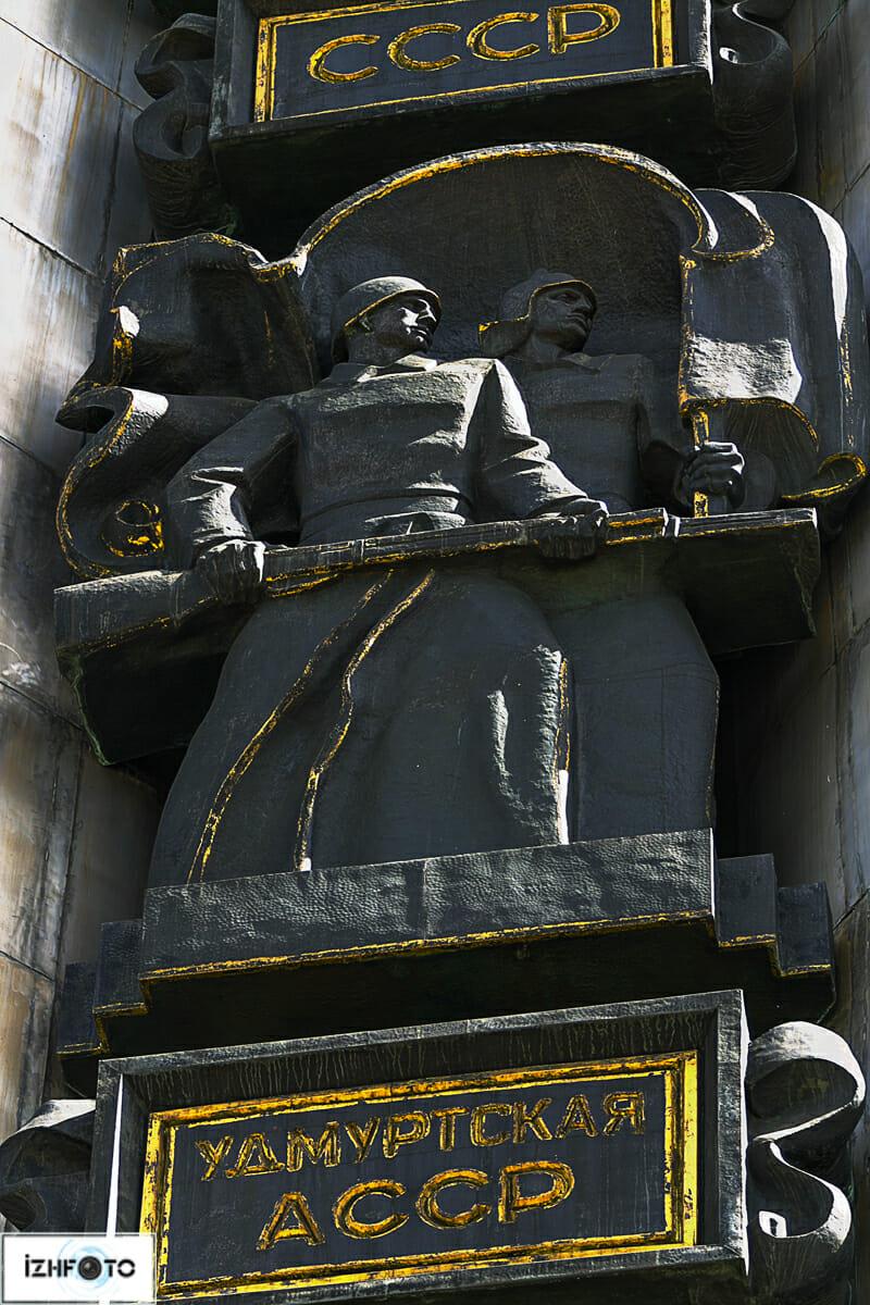 Монумент Дружбы Народов, Ижевск