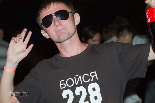 Пенная дискотека Ижевск Фото