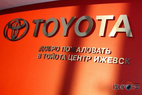 Презентация Toyota Prado, Ижевск