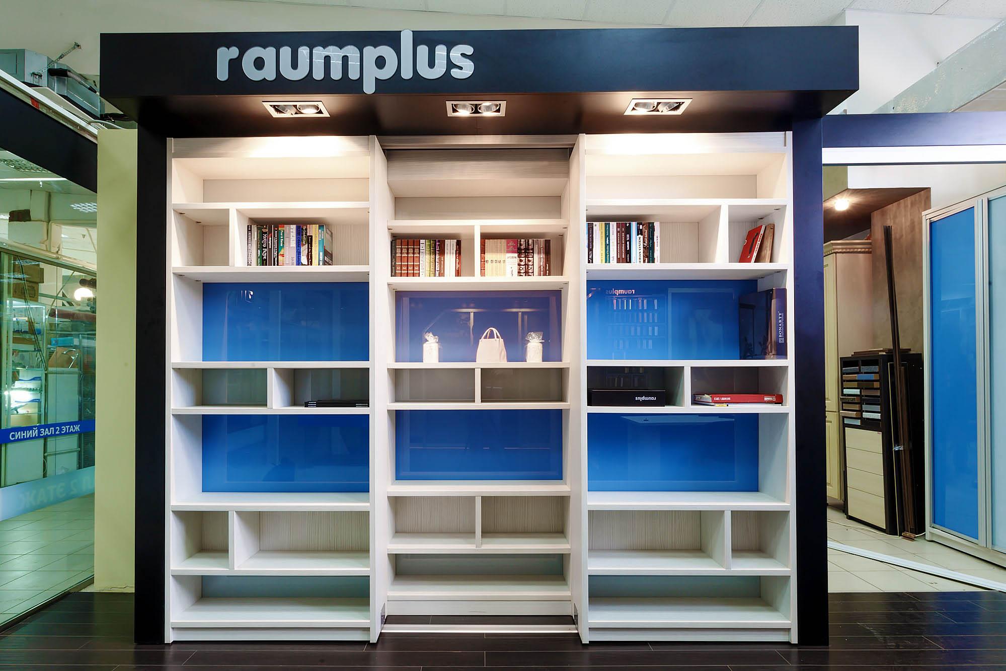 Интерьерные системы raumplus в Ижевске