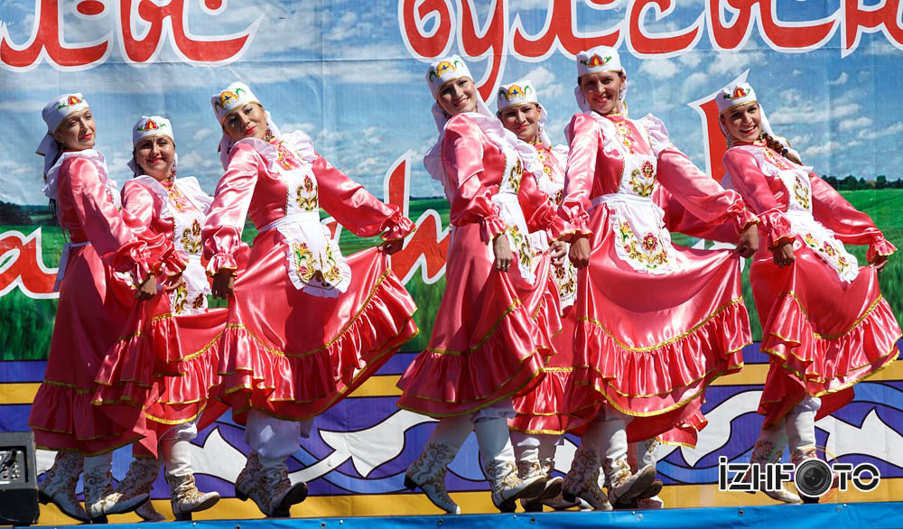Национальный праздник Фото