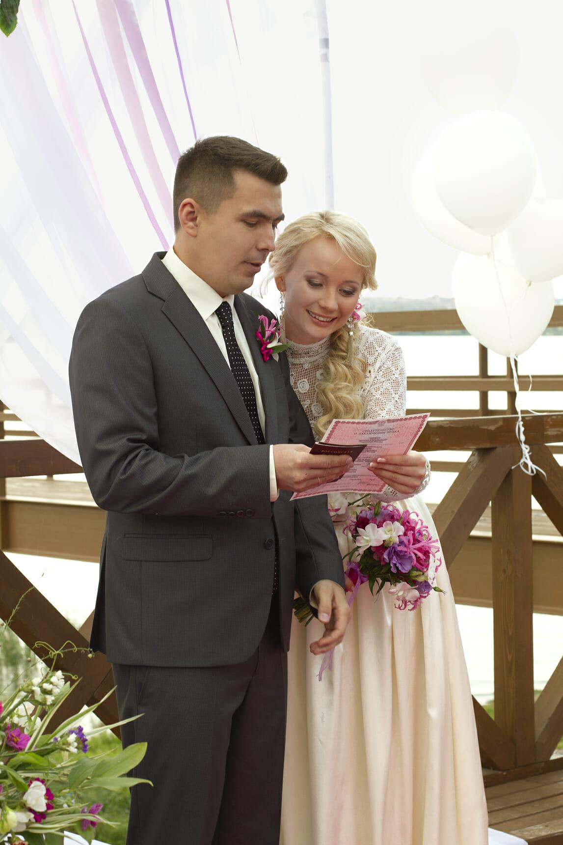Дмитрий и Наталья Чайниковы, Ижевск