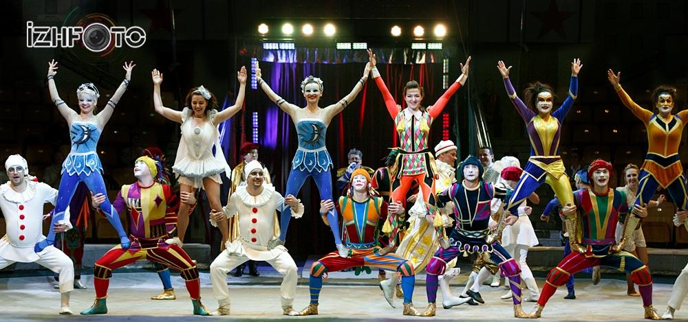 Венециано Цирк Фото