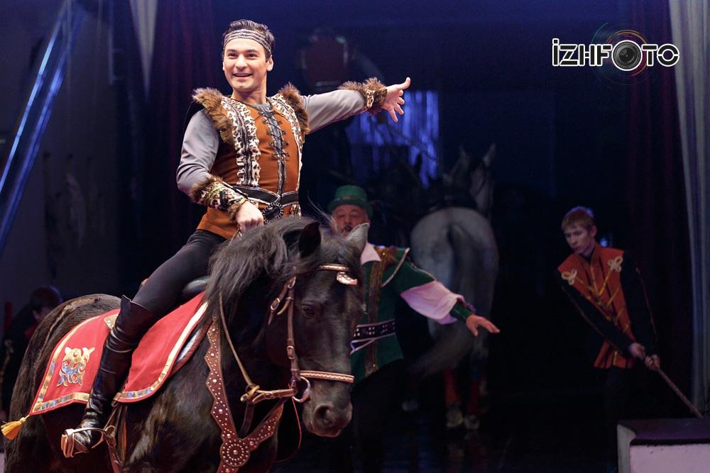 Новый год в цирке – Золушка