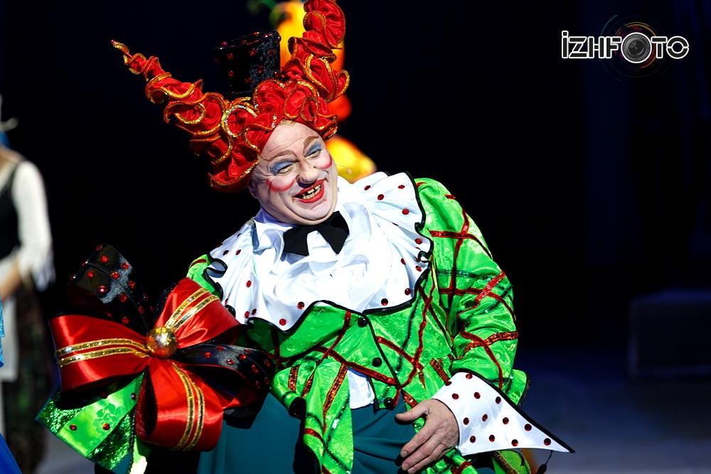 Золушка Цирк Ижевск Фото