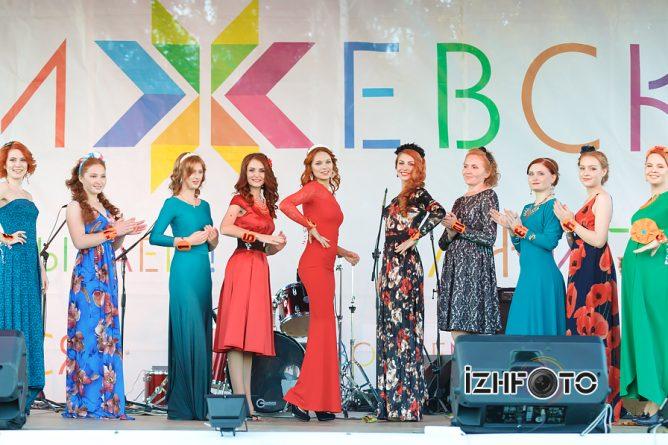 Финал Рыжая красавица 2015 Ижевск