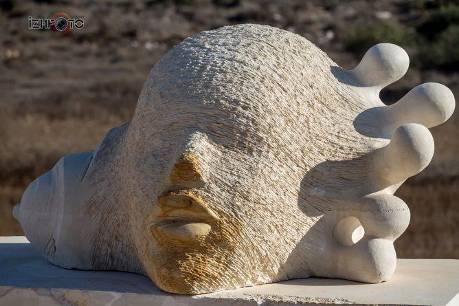 Sculpture Park Photo