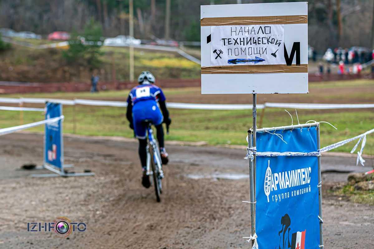 Соревнования по маунтинбайку в Ижевске