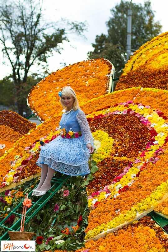 Праздник цветов Фото