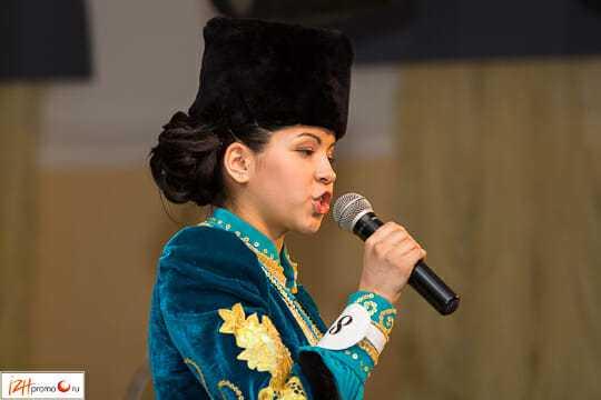 Фото с конкурса Татар кызы