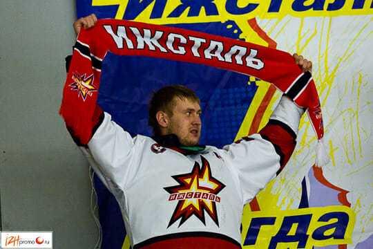 Болельщики хоккейного клуба Ижсталь (Ижевск)
