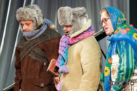 шоу уральских пельменей концерт в Ижевске
