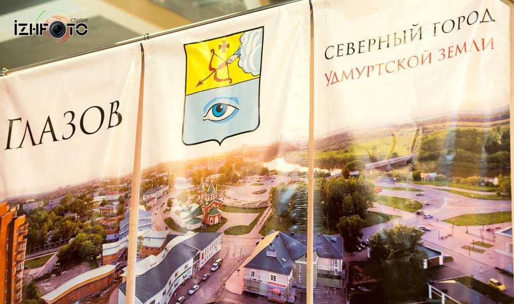 Глазов - северный город